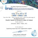 Bronasta medalja za UM na sejmu inovacij v Kuwaitu