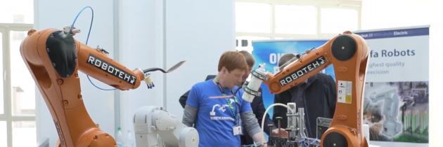 Dnevi industrijske robotike 2017
