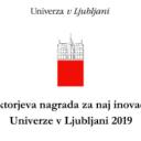 Odprt je tradicionalni natečaj: Rektorjeva nagrada za naj inovacijo Univerze v Ljubljani!